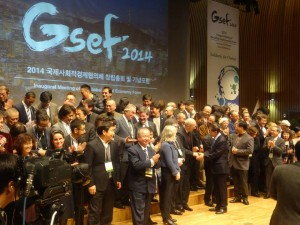 GSEF2014会場にて